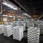 Алюминиевая биржа